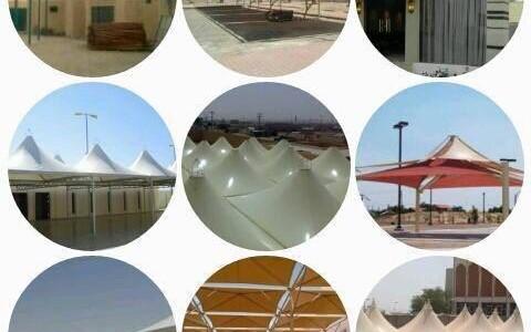 صور مظلات القصر الراقي